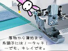 糸取物語*自動糸調子