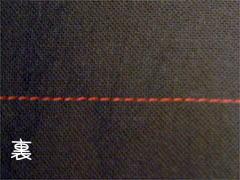 ミシンの糸調子が悪い≪上糸ダイヤルを緩める≫