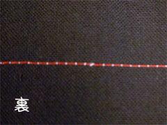 ミシンの糸調子が悪い≪上糸ダイヤルを締める≫