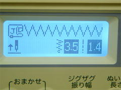 コンピューターミシンの液晶表示