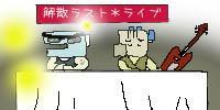 JUKIとジューキ